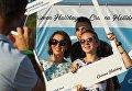 Молодые люди фотографируются на музыкальном фестивале #ZBFest в Балаклаве