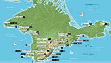 Экстремальный туризм в Крыму
