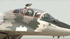 Полет президента Украины Петра Порошенко на истребителе МиГ-29