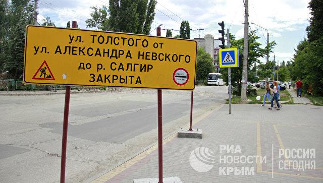 Улица Толстого в Симферополе