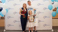 3-миллионный пассажир аэропорта Симферополь Евгений Новичков с семьей