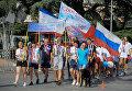 Ялта отмечает День города и День физкультурника. Праздничное шествие спортсменов