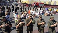 Марш равенства ЛГБТ-сообщества в Одессе. 13 августа 2017