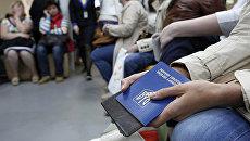 Центр выдачи загранпаспортов в Киеве
