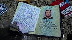 ФСБ задержала в Крыму агента Службы безопасности Украины Геннадия Лимешко