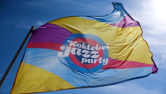 15-й международный музыкальный фестиваль Koktebel Jazz Party