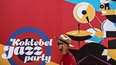 Заставка для трансляции Koktebel Jazz Party 2017