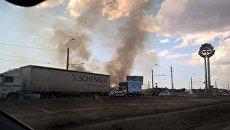 Пожар в районе Евпаторийского шоссе под Симферополем