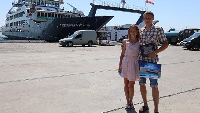 На Керченской переправе встретили 4-миллионного пассажира