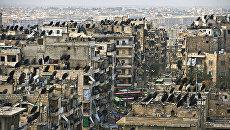 Разрушенный жилой квартал города Алеппо. Архивное фото