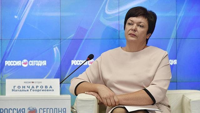 Министр образования. науки и молодежи РК Наталья Гончарова