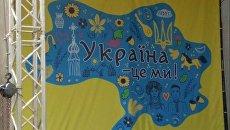 Карта Украины, на которой отсутствуют Крым и отдельные регионы Донбасса, вывешенная в городе Бровары. 23 августа 2017 года
