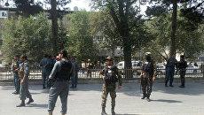 Силы безопасности Афганистана в Кабуле на месте взрыва. 29 августа 2017