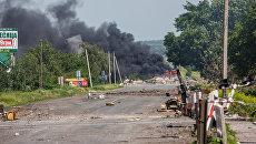 Дорога в Донецкой области