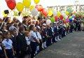 Праздничная линейка в школе №13 в Евпатории