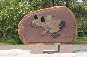 Памятник, на котором житель Днепропетровской области написал, что Крым - это Россия