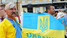 Люди в вышиванках и с украинским флагом. Архивное фото
