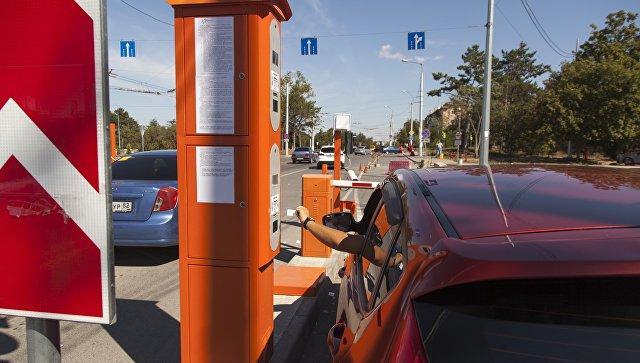 Автоматизированная система парковки на стоянке аэропорта Симферополь