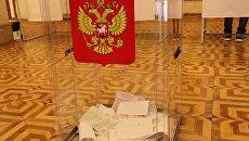Выборы губернатора Севастополя. 10 сентября 2017 года