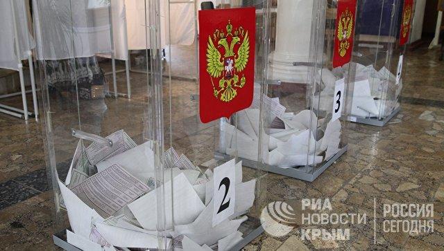 Урны на избирательном участке