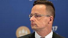 Министр внешних экономических связей и иностранных дел Венгрии Петер Сийярто