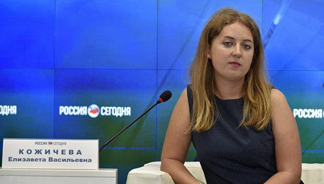 Министр спорта РК Елизавета Кожичева