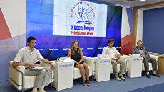 Пресс-конференция к Всероссийскому дню бега Кросс нации-2017