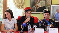 Пресс-конференция, посвященная началу Крымского военно-исторического фестиваля