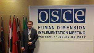 Председатель Союза журналистов России Андрей Трофимов на конференции ОБСЕ в Варшаве