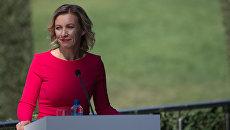 Брифинг официального представителя МИД России Марии Захаровой в Ялте