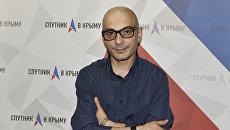 Российский радиоведущий, блогер и писатель Армен Гаспарян