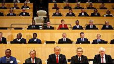 Президент США Дональд Трамп принимает участие в заседании о реформе ООН в штаб-квартире организации в Нью-Йорке, США. 18 сентября 2017