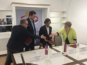 В Белграде прошло подписание трехстороннего соглашения между МДЦ Артек, Минобрнауки Сербии и Россотрудничеством