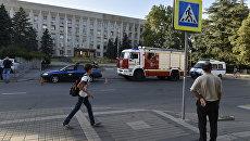 Здание городского совета Симферополя во время эвакуации при звонках о минировании