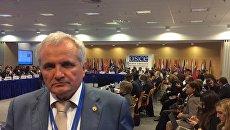 Член Общественной палаты России от Крыма Иван Абажер на международной конференции ОБСЕ по правам человека в Варшаве