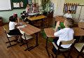 Симферопольская специальная школа-интернат №2. Урок математики
