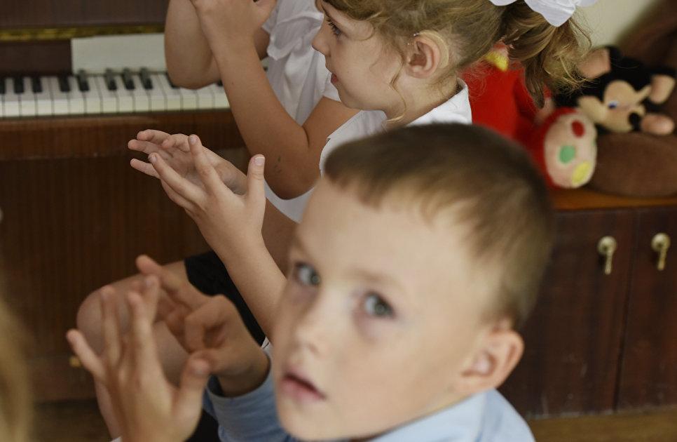 Симферопольская специальная школа-интернат №2. Урок музыкальной ритмики