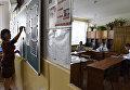 Симферопольская специальная школа-интернат №2. Урок русского языка
