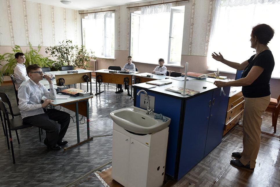 Симферопольская специальная школа-интернат №2. Урок химии