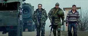 Кадр из фильма Крым (2017 год)