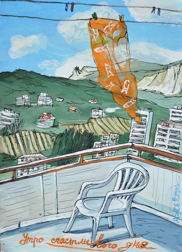 Картина Утро счастливого дня художницы Анжелы Джерих