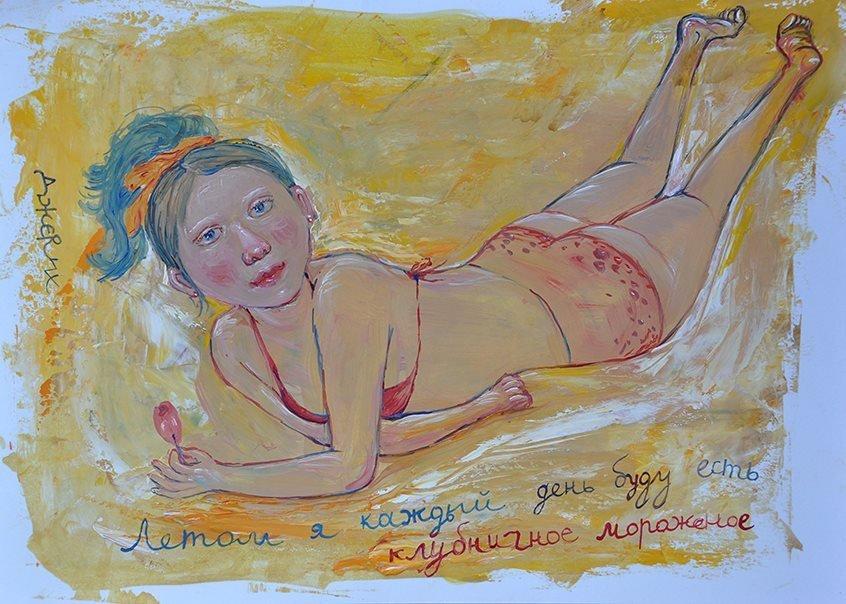 Картина Клубничное мороженое художницы Анжелы Джерих