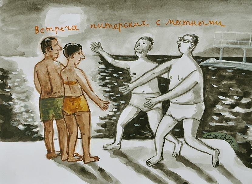 Картина Встреча питерских с местными художницы Анжелы Джерих