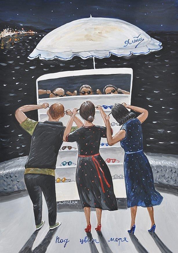 Картина Под цвет моря художницы Анжелы Джерих