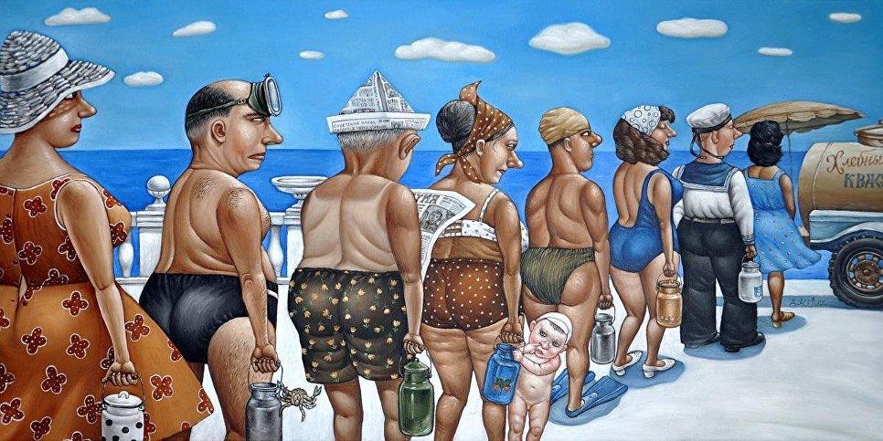 Картина Квас для вас художницы Анжелы Джерих
