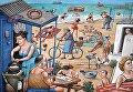 Картина Пансионат Энергетик художницы Анжелы Джерих