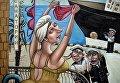 Картина Похищение из Европы художницы Анжелы Джерих