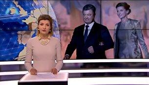 Жена и дети трогательно поздравили Порошенко с днем рождения