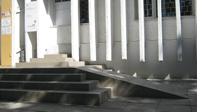 Пандус на входе в МФЦ в Феодосии