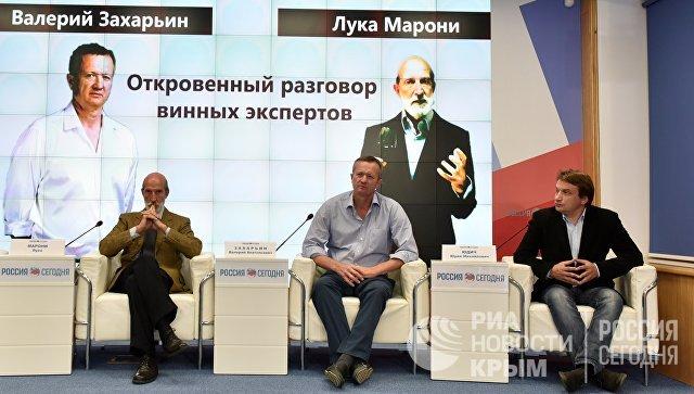 Пресс-конференция на тему: Состояние виноделия в Крыму и перспективы его развития